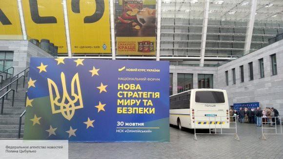 В ЕС отметили недостаточные усилия по борьбе с коррупцией на Украине