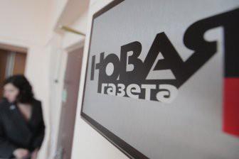 Актив «Новой газеты»: мошенники, фрики и маргиналы