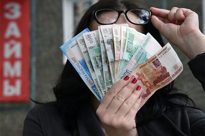 Бюджет России потеряет миллиарды