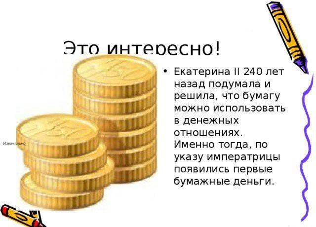 День без бумаги отмечают в России 25 октября 2018 года