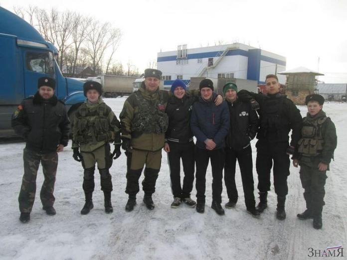 5 ноября 2018 года — день ГРУ в России