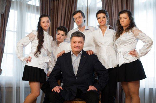 Петр Порошенко и его жена Марина: семья и история любви