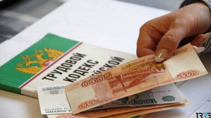 Федеральный МРОТ будет повышен с 1 января 2019 года