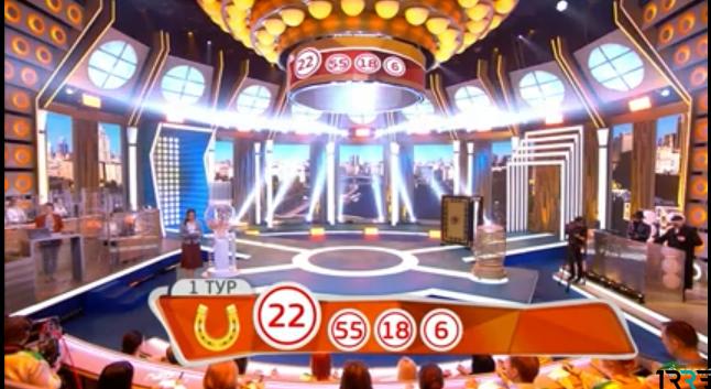 Результаты розыгрыша «Золотой подковы» от 25 ноября 2018 года порадуют многих участников лотереи