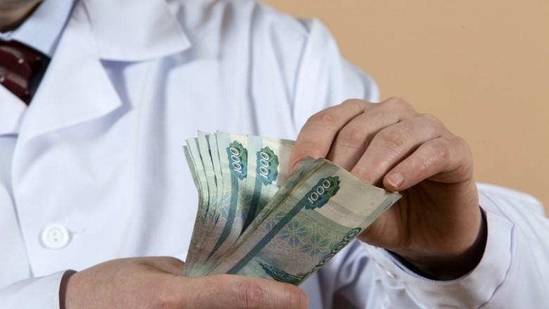 Бюджетникам стоит ожидать повышения зарплаты с 1 января 2019 года