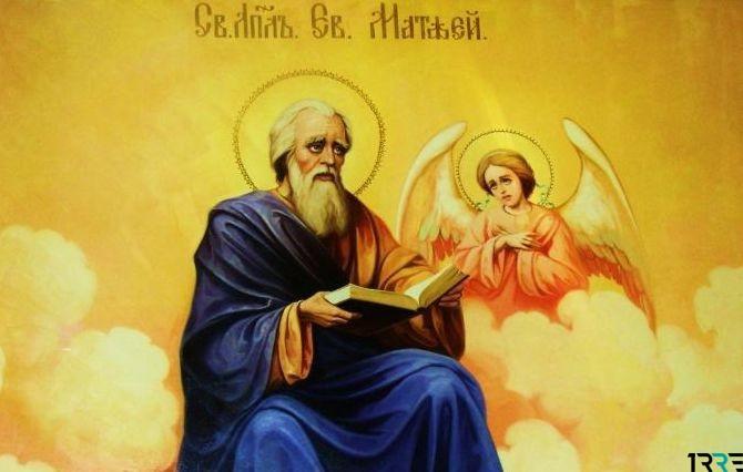 Поздравить Матвея с Днем Ангела можно 29 ноября 2018 года