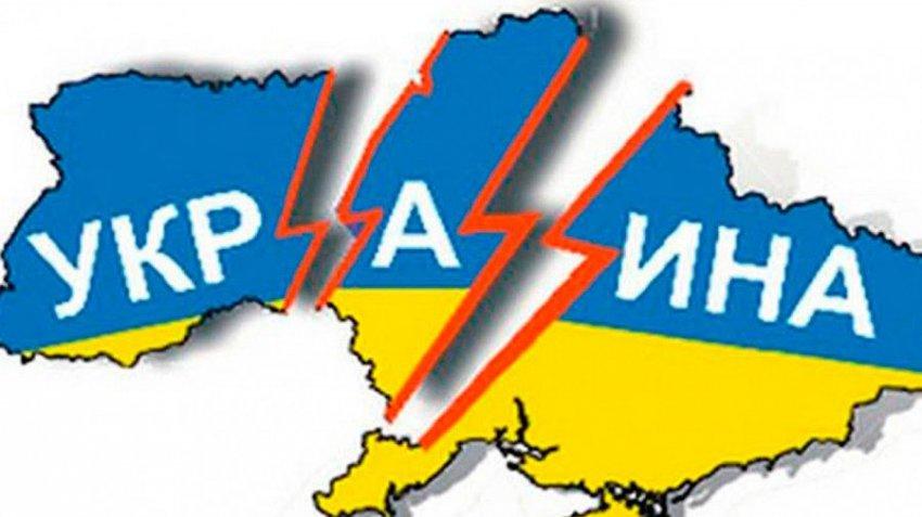 Причины, способствующие развалу Украины в 2018-2019 годах