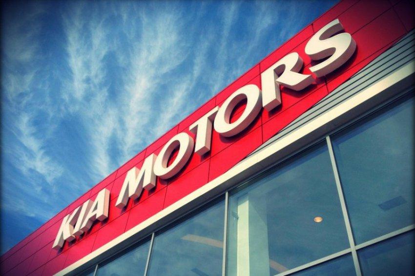 KIA Motors Rus объявляет об изменении организационной структуры