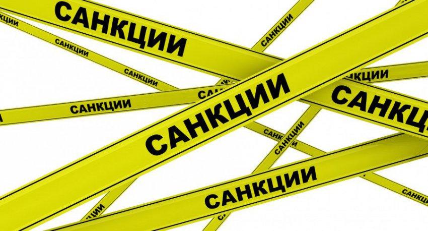 Россия ответила «зеркальными» санкциями в отношении Украины 22 октября 2018 года
