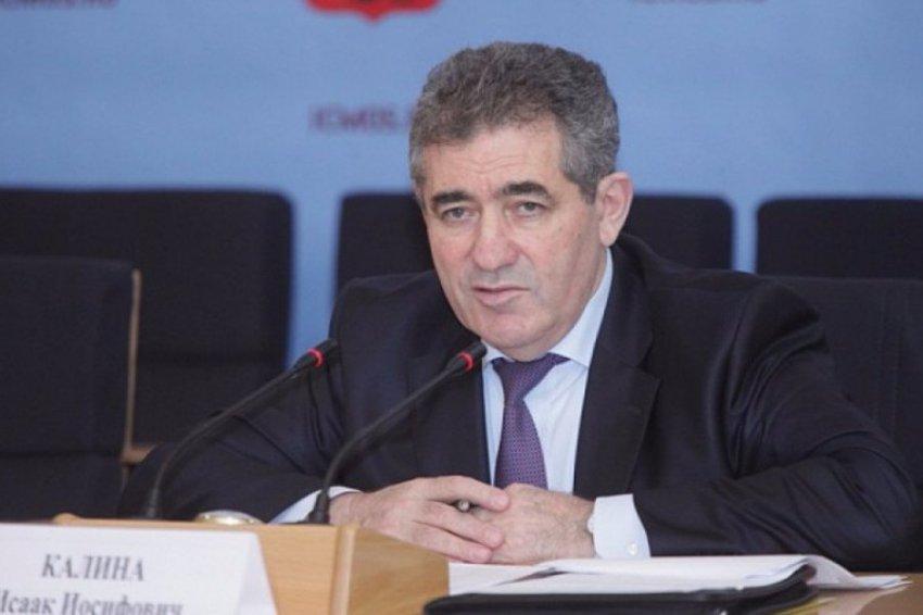 Исаак Калина отметил плюсы программы подготовки управленческих кадров в системе образования Москвы