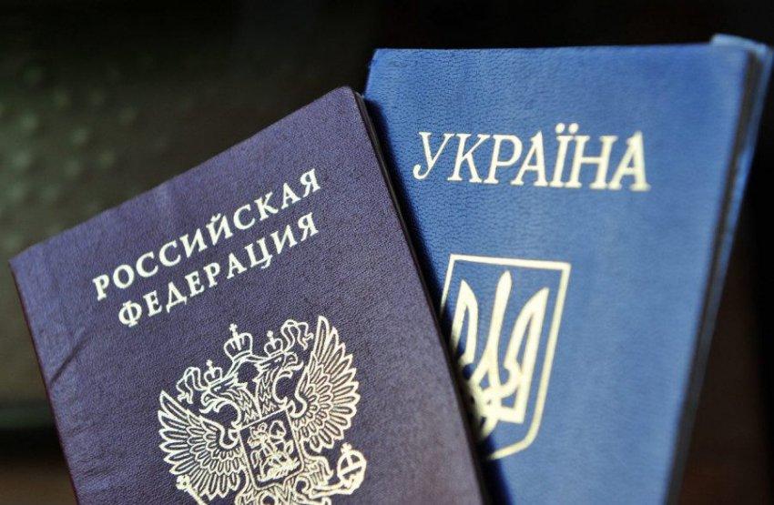 Получение российского гражданства для граждан Украины в 2018-2019 годах