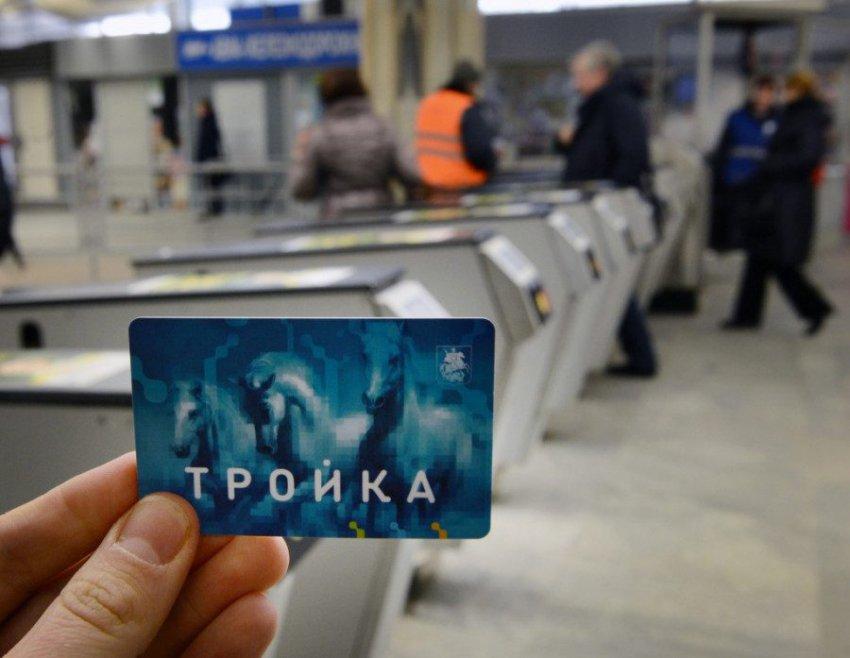 Московский метрополитен реформирует билетную систему