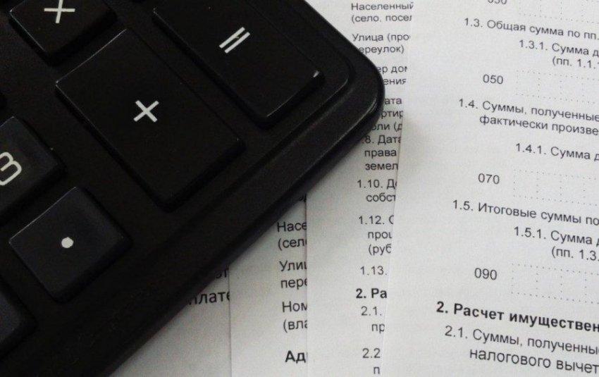 Уплата подоходного налога с отпускных в 2018-2019 годах