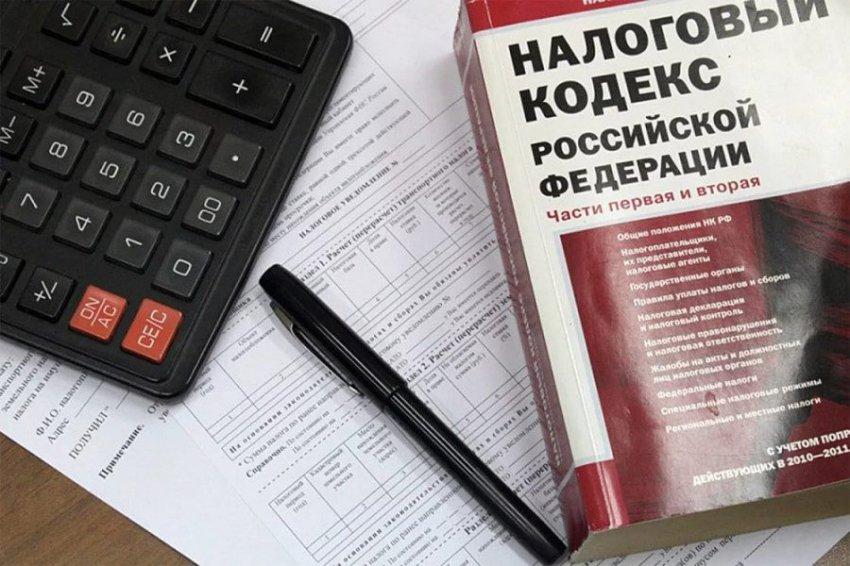 Налог для самозанятых россиян в 2018-2019 годах