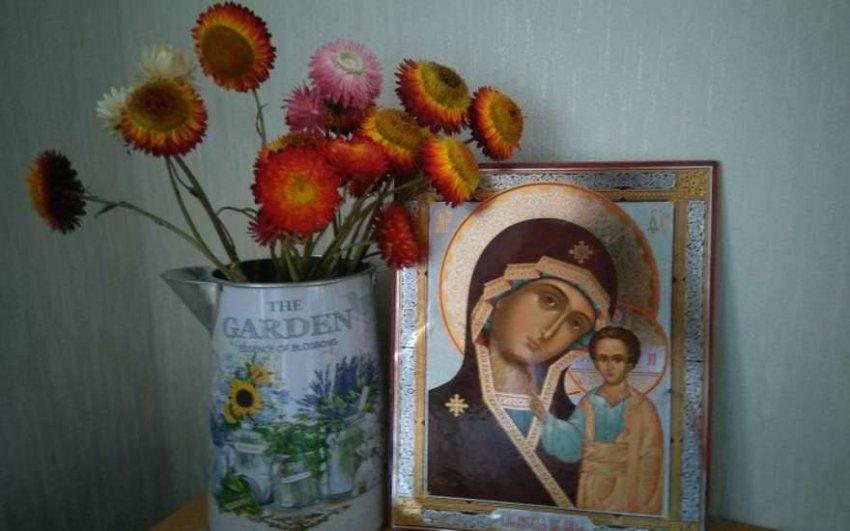 День Казанской иконы Божьей Матери 4 ноября 2018 года: что нельзя делать, а что можно