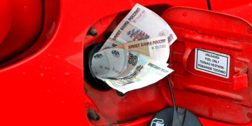 Повышение цен на бензин продолжается