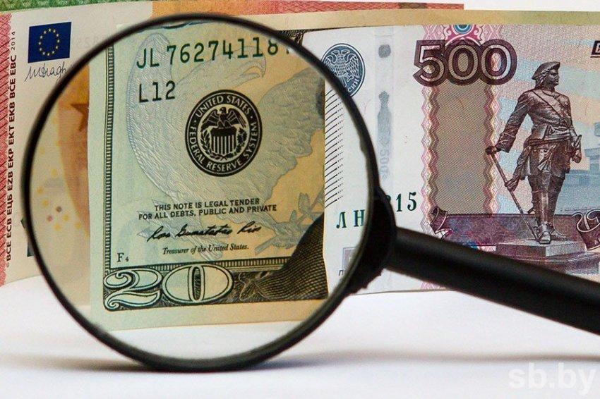 Курс доллара обновил максимум сентября