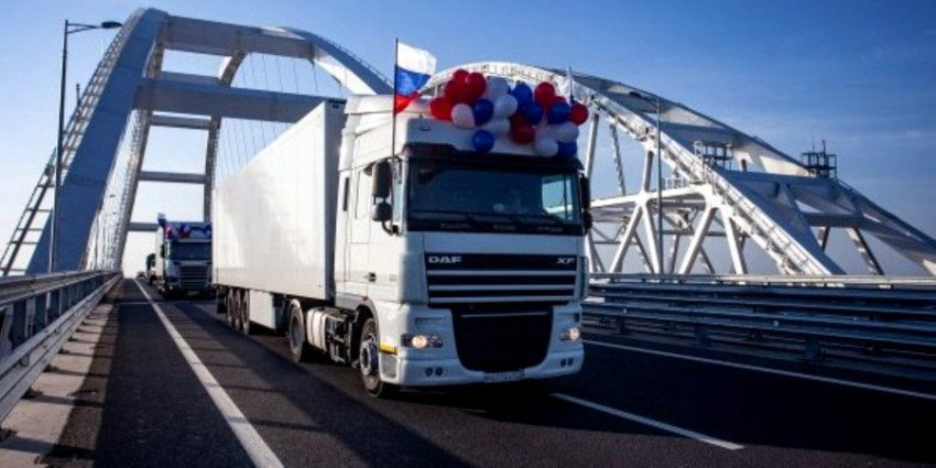 Железнодорожная часть Крымского моста – есть контакт