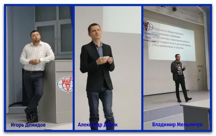 Успешные предприниматели пообщались с начинающими: в Ростове прошла программа «Ты - предприниматель»