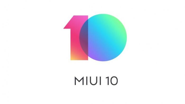 Вышло ожидаемое обновление прошивки MIUI 10
