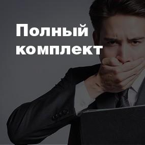 Опасные связи | Свежие новости