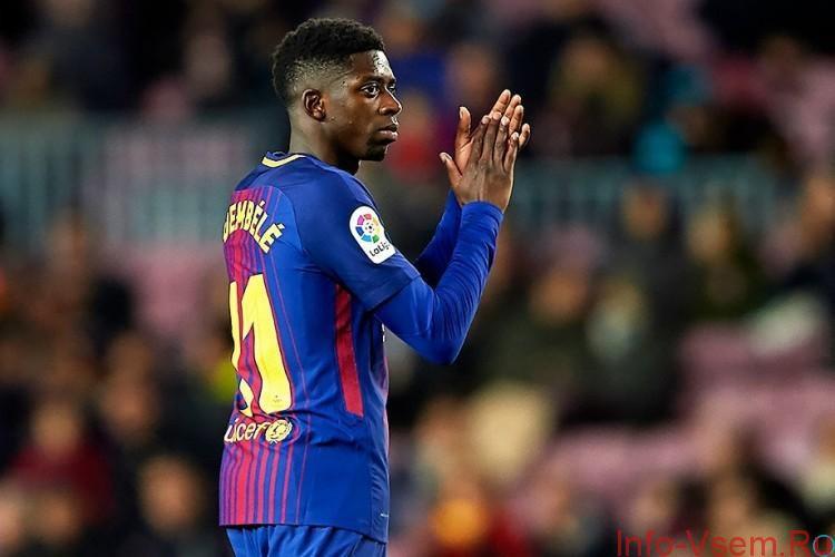 Барселона — Тоттенхэм 11.12.2018 в 23:00 (МСК): прямой эфир канал Матч Футбол 1, прогноз, ставки