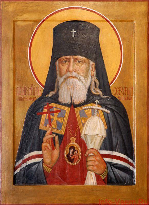 Какой церковный праздник сегодня 11 декабря 2018: православный божественный праздник сегодня 11.12.2018
