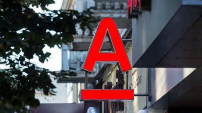 В Альфа-банке опровергли информацию о переговорах по поводу его продажи