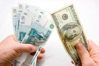 Какой будет курс доллара в ближайшее время?
