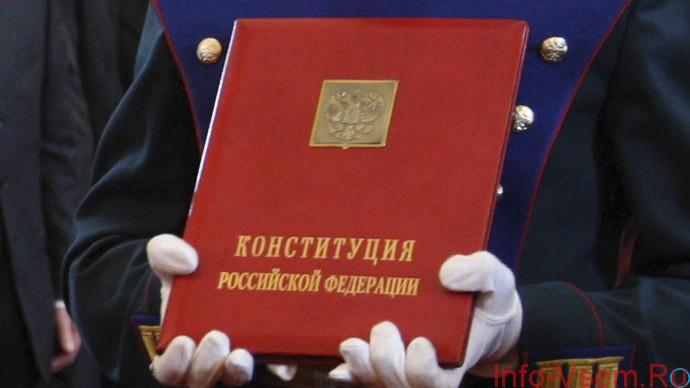 12 декабря День Конституции России: будет выходной 12 декабря или нет, мероприятия