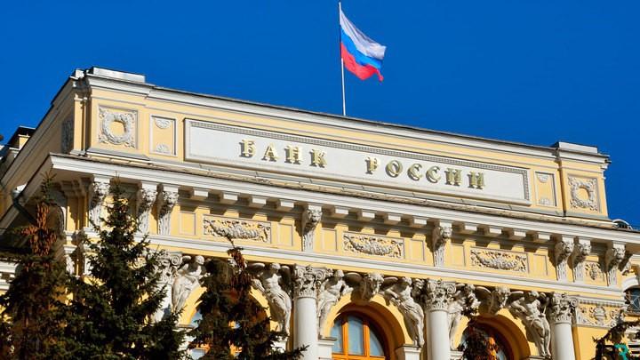 Центробанк РФ утвердил тарифы на оформление ОСАГО в 2019 году