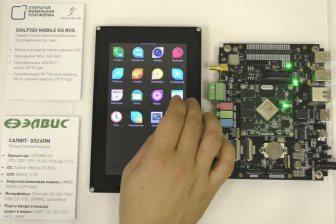 Создан планшет на российском процессоре, работающий под управлением российской ОС