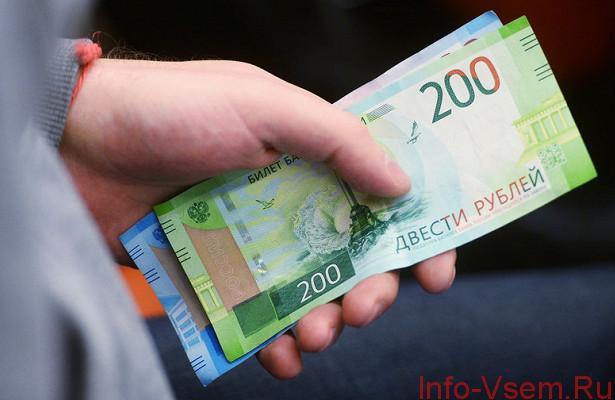 Экономист назвал причины разницы пенсий врегионах России