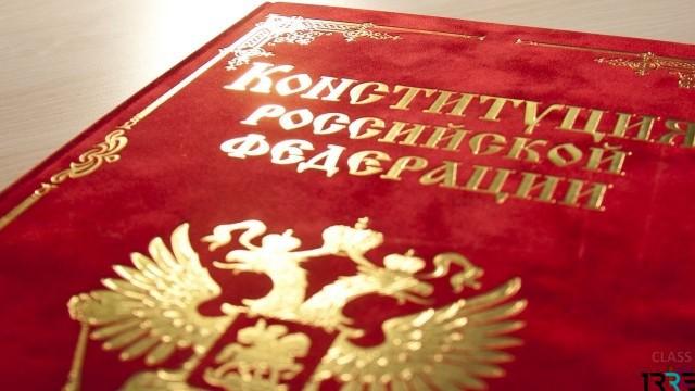 В День Конституции России 12 декабря 2018 года ожидается много традиционных мероприятий