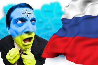 Украина, определись: нападает на тебя Россия - или нет?!