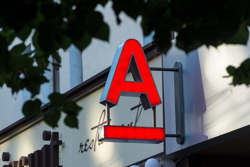 Альфа банк собираются продать конкурентам