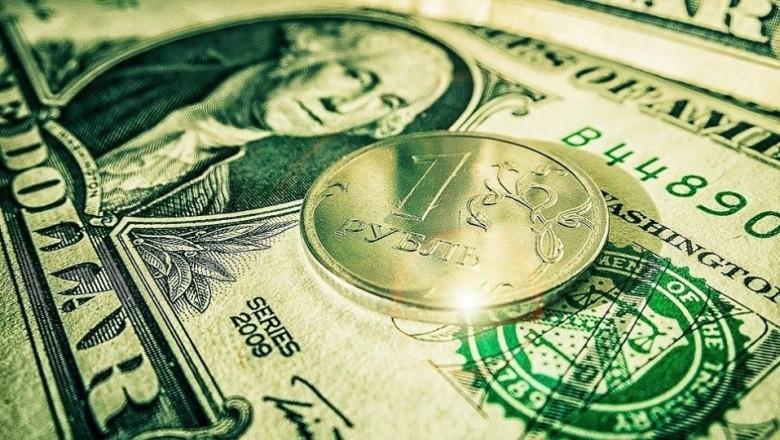 Эксперты затрудняются предсказать курс доллара США в 2019 году