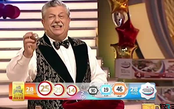 Среди участников лотереи «Русское лото» 1262 тиража разыграют 20 загородных домов
