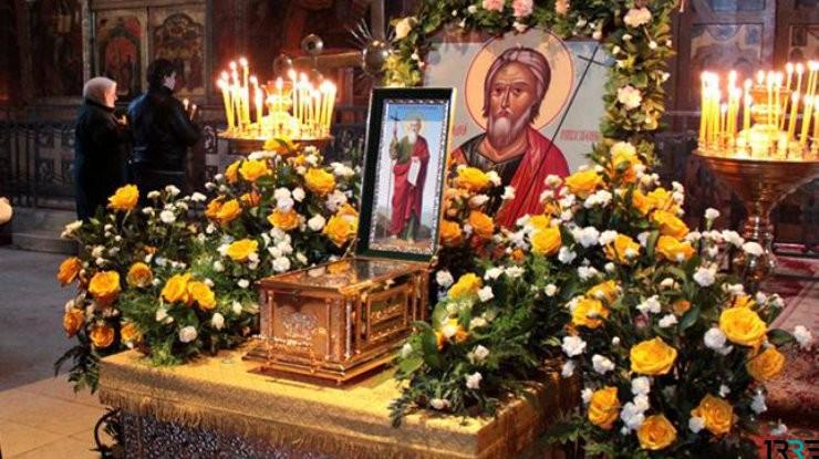 Праздник Андрея Первозванного отмечается 13 декабря 2018 года