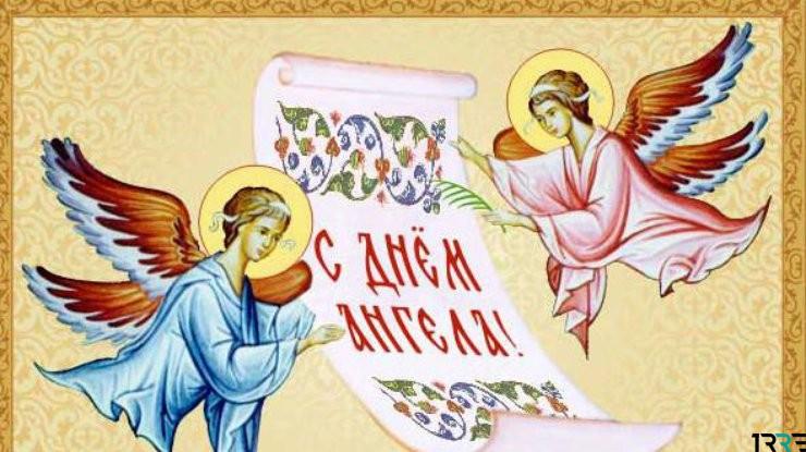 В День ангела Андрея 13 декабря 2018 года звучат лучшие поздравления в стихах и прозе
