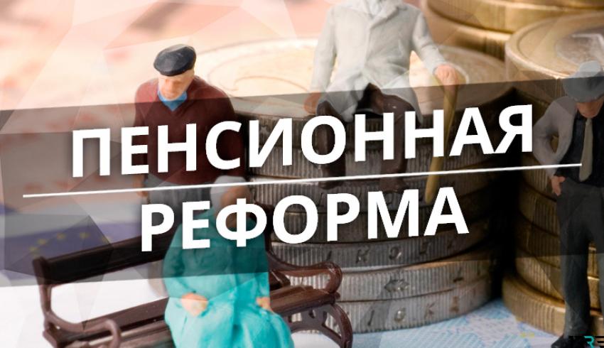 Несколько важных законов изменят жизнь россиян в 2019 году