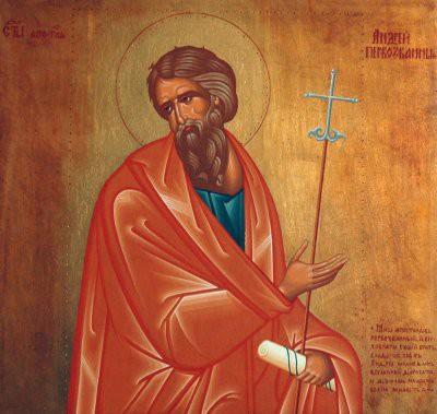 13 декабря православные отмечают день Апостола Андрея Первозванного