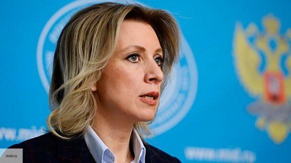 «Это просто безумие»: Захарова прокомментировала резолюцию ЕП против «Северного потока – 2»