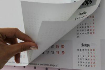 Россиян ждет 10 дней новогодних выходных