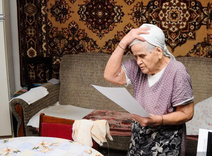Льготы одиноко проживающим пенсионерам в 2019 году