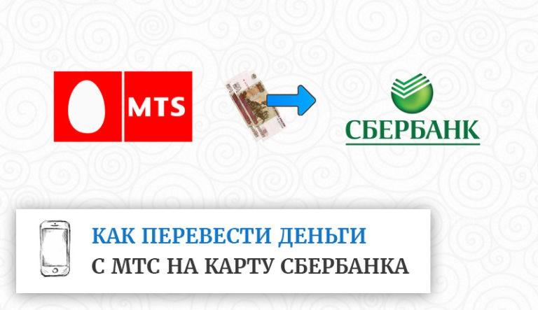 агентство по рефинансированию мфо отзывы