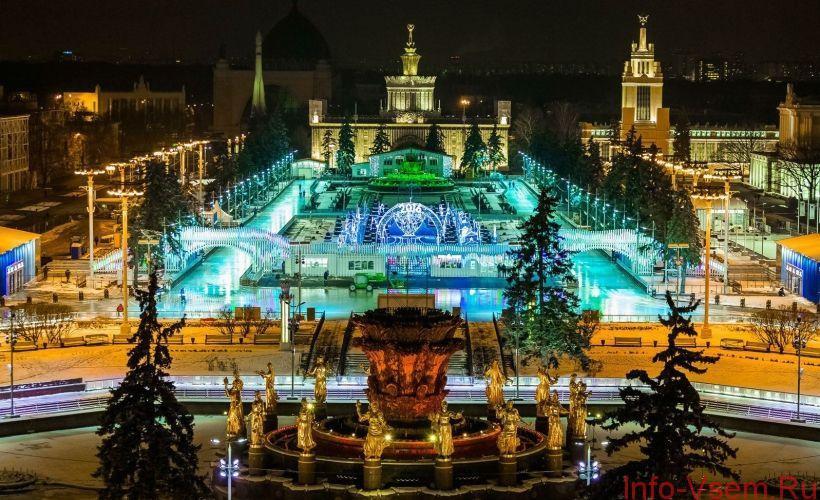 Погода в Москве на выходные 15 и 16 декабря 2018 года, погода в Москве на декабрь и на Новый год