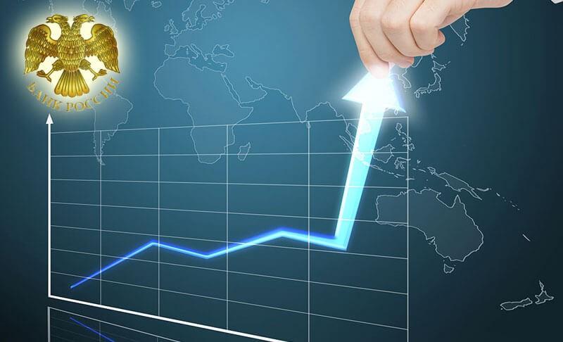 Что будет с ключевой ставкой рефинансирования в 2019 году — прогнозы Центробанка