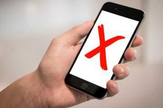 Американцам предложили 100 тыл долларов за отказ от смартфона на год
