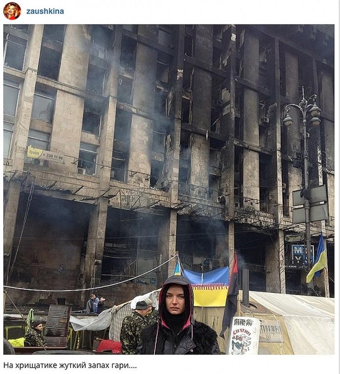 После травли в Сети Миссис Москва изменилась до неузнаваемости (ФОТО)